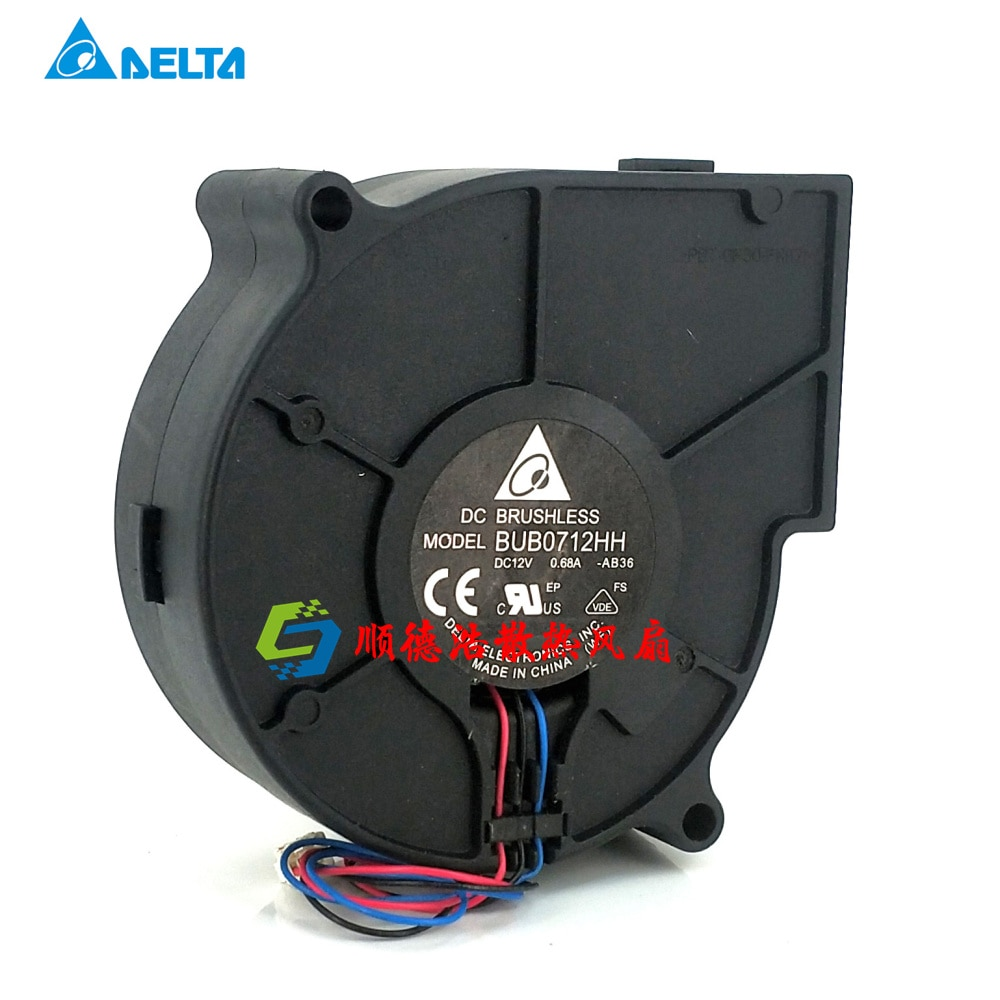Brand New for delta BUB0712HH 12V 0.68A 7530 Projector cooling fan Turbine Fan