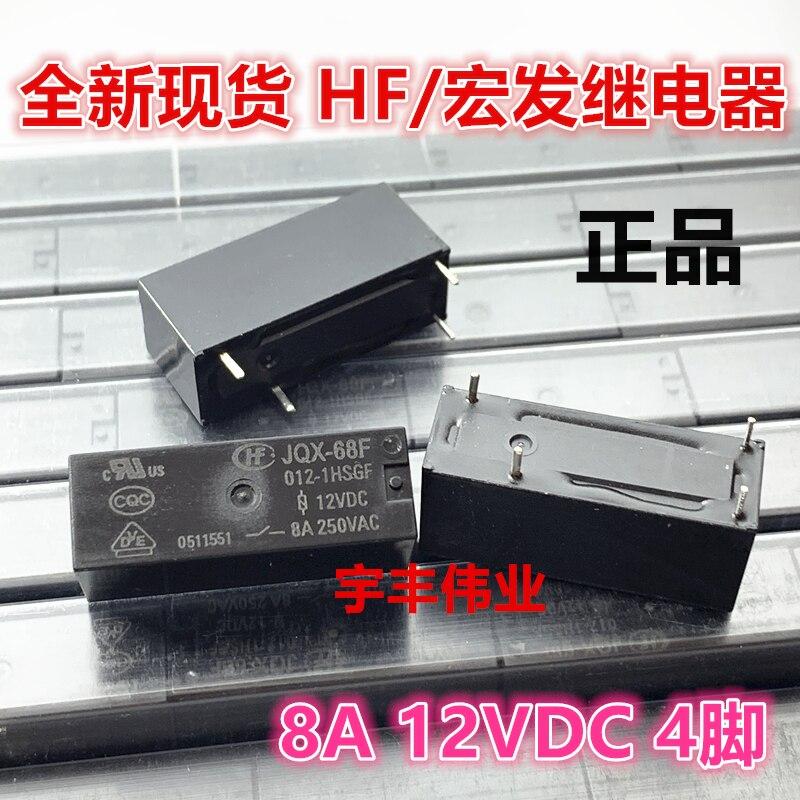 10pcs lot jqx 78f 012 h t 85 12vdc 16a 10 шт./лот JQX-68F-012-1HSGF 8A 12VDC 4