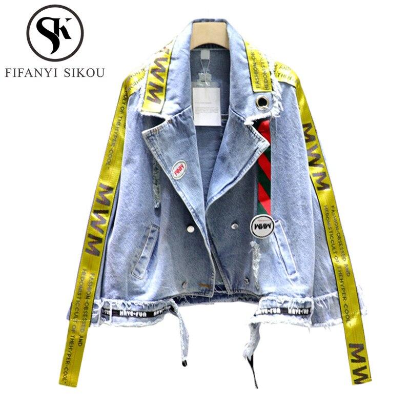 В стиле «хип-хоп» джинсовая куртка Женская мода ленты вышивка джинсовая куртка свободного размера плюс Harajuku куртки женские рваные джинсы п...