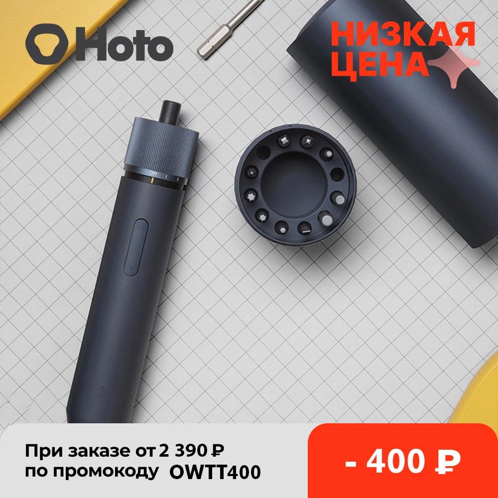 HOTO مفك كهربائي صغير موضة الذكية 3.6 فولت مفك البراغي اللاسلكي أدوات كهربائية بطارية مفك إصلاح المنزلية لتقوم بها بنفسك أداة