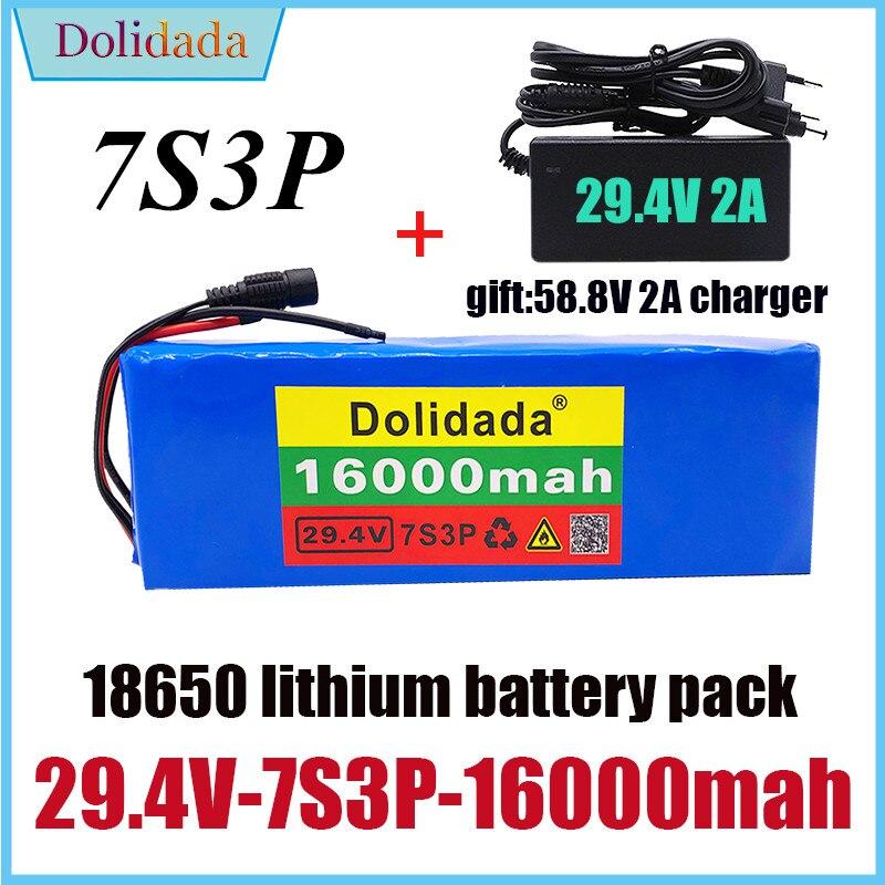24 فولت بطارية 7S3P 29.4 فولت 16Ah بطارية ليثيوم أيون حزمة مع 20A متوازنة BMS للكهرباء دراجة سكوتر كرسي متحرك كهربائي + 2A شاحن