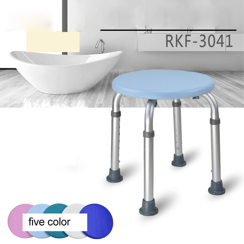 WETIPS Aluminum Alloy Bath Stool Anti-Slip Adjustable Height Chair Elderly Shower Chair Disabled Person Bathing Benches Chairs