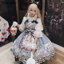 Japanese Gothic Lolita Dress Girls Vintage Dark Funeral Lolita Jsk Dress Women Harajuku Cool Sleeveless Punk Suspender Dresses
