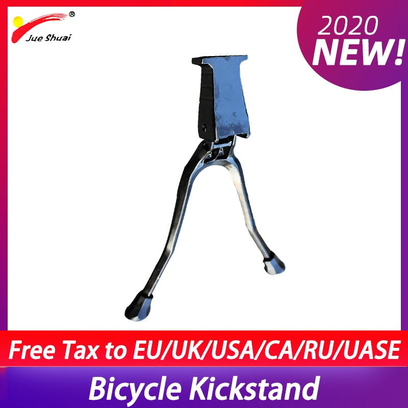 "20 ""24"" 26 ""700C Bicicleta doble patas Kickstand Bicicleta eléctrica Soporte Bicicleta Bisiklet Aksesuar accesorios de Bicicleta"