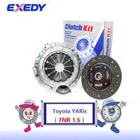 for toyota yaris 7nr 1 5 original clutch disc clutch plate bearing clutch kit set three pcs set