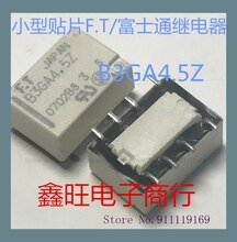 FT-B3GA4.5Z 8