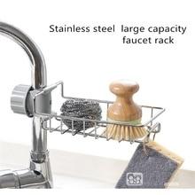Égouttoir en acier inoxydable pour cuisine   Évier réglable étagères de rangement dévier de chiffon éponge de cuisine, salle de bain savon, étagère de la cuisine
