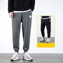 2021 New Men 's Casual Sweatpants Solid High Street Trousers Men Pants Korean Style Brand High Quali