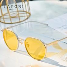 CAPONI خمر الألومنيوم النساء النظارات الشمسية خفيفة الوزن البيضاوي نظارات شمسية عالية الجودة عدسات ملونة ظلال للرجال UV400 CP2110