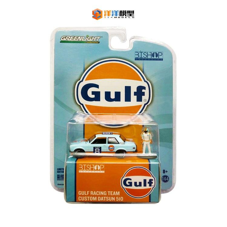 Greenlight 1/64 gulf racing team datsun 510