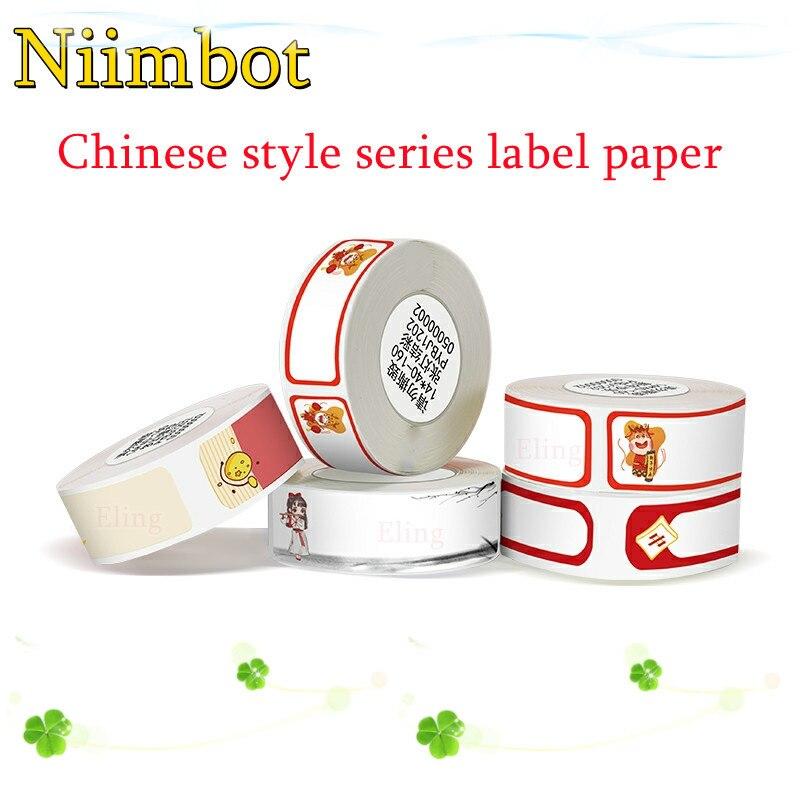 Niimbot price etag Термопринтер для этикеток портативный карманный принтер для этикеток D110 беспроводной принтер для этикеток Impresoras Etiquetas штрих-код...