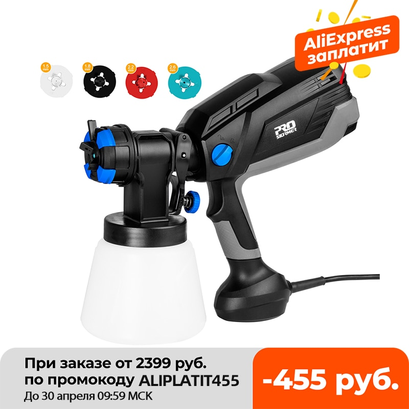 aliexpress - 600W Electric Spray Gun 4 Nozzle Sizes 1000ml HVLP Household Paint Sprayer Flow Control Airbrush Easy Spraying by PROSTORMER