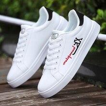 2021 Fashion Men Shoes Flats Summer Breathable Shoes Light Casual Shoes Male Tenis Masculino Men's S
