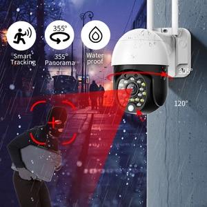 ORAH 1080P HD IP Camera Security Outdoor PTZ  Wireless CCTV  Audio IR Surveillance camera wifi cloud wireless camera