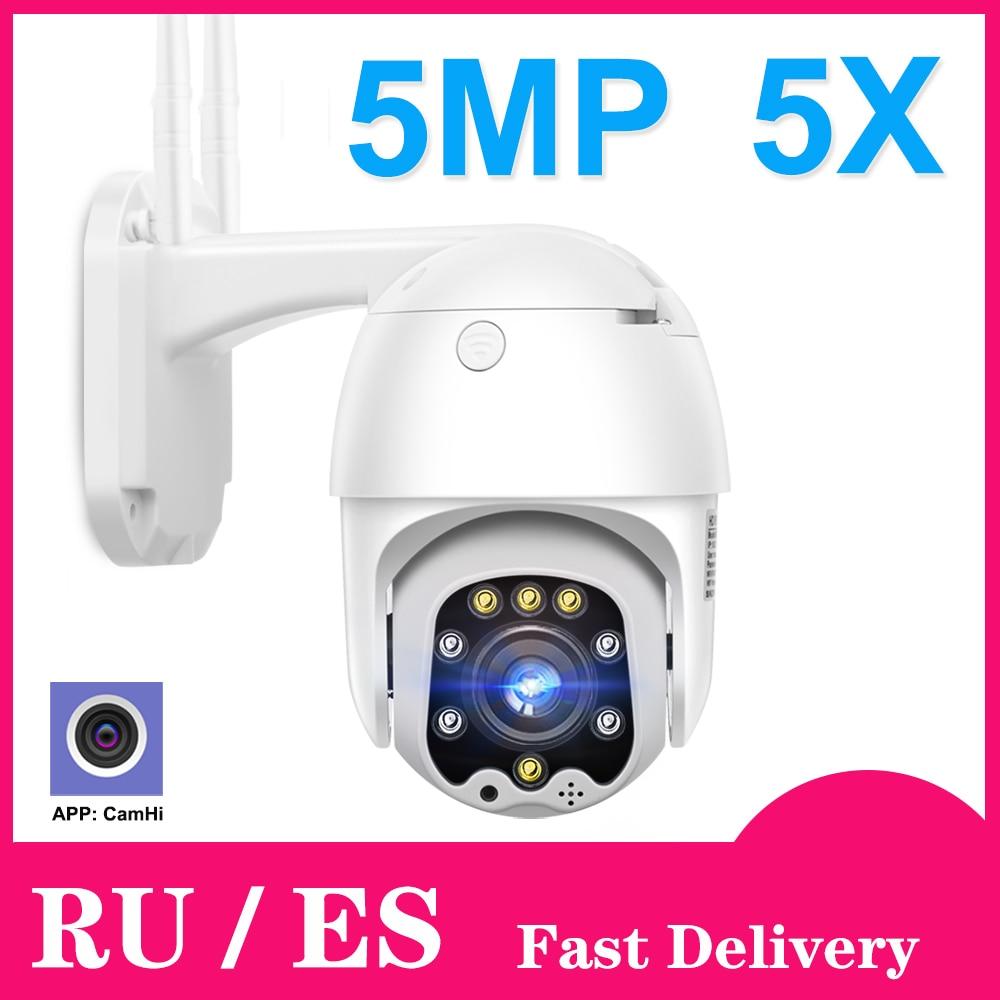 PTZ سرعة قبة واي فاي كاميرا IP 1080P 5MP في الهواء الطلق 5X التكبير كاميرا لا سلكية 8 قطعة Led IR 30m اتجاهين الصوت CCTV مراقبة كاميرا