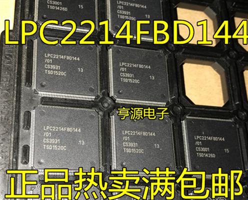 LPC2214FBD144/01 LPC2214FBD144 QFP144