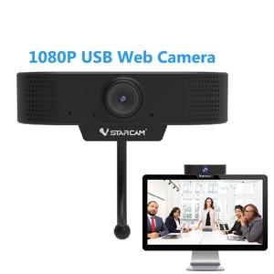Vstarcam 1080P USB Web Camera Webcam for Desktop Laptop PC Camera Built in Microphone Plug & Play Free Driver Mini Camera 3.6mm