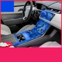 lsrtw2017 For range rover velar 2017 2018 2019 anti-scratch transparent TPU car interior Central control protective film
