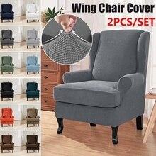 Housse de chaise aile extensible housse de fauteuil Spandex housse de chaise à oreilles imprimée protecteur de canapé 17 couleurs