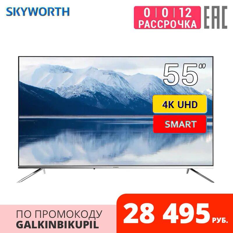 "Tv 55 ""skyworth 55q20 4k smart tv 5055inchtv dvb dvb-t dvb-t2 digital"