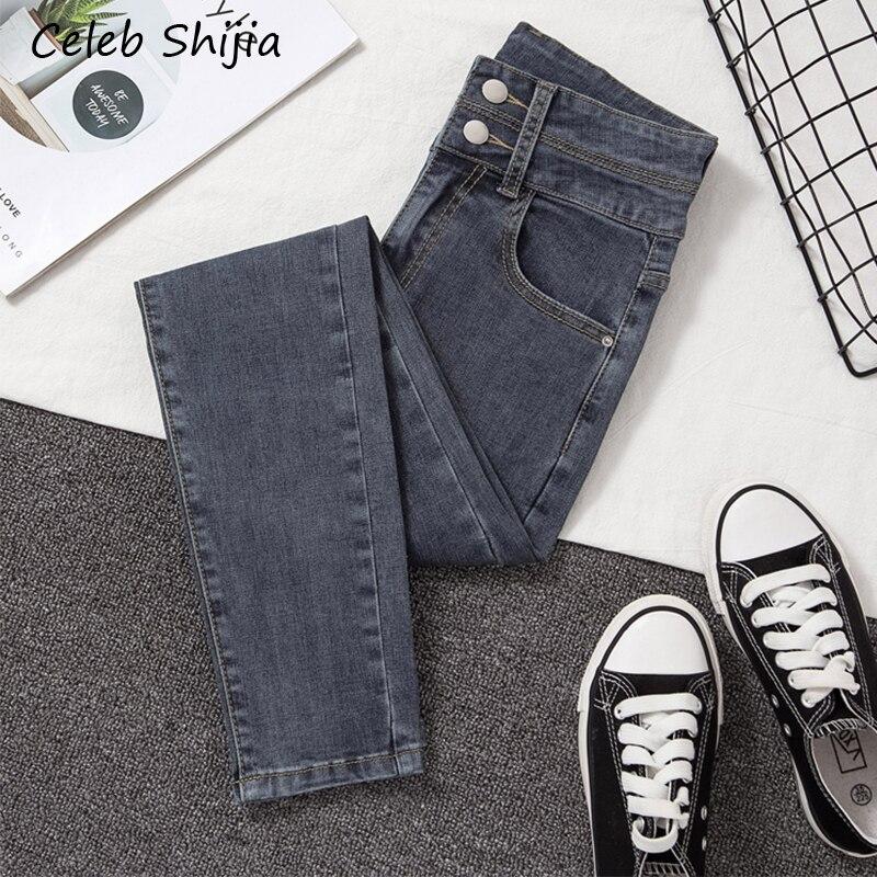 Calça jeans feminina cinza elástica, coreana justa jeans pés primavera outono 2019
