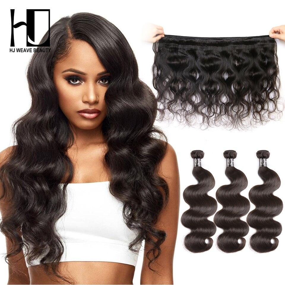 Extensiones de cabello humano virgen HJ Weave Beauty 8A, extensiones de pelo ondulado brasileño, 3 mechones/lote envío gratis