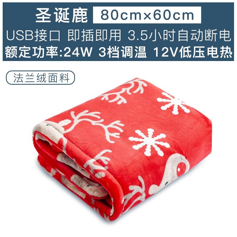 Small Office Cushion Electric Heating Pad Warming Blanket Warming Feet Heating Pads Cosy Warm Mata Grzewcza Heating Mat DJ60TD enlarge