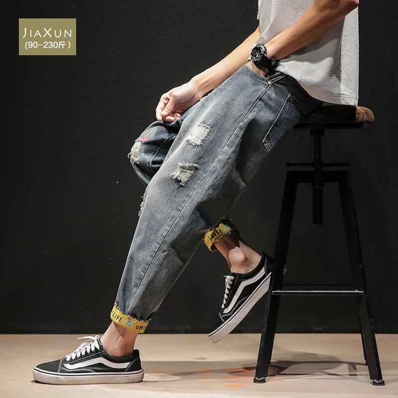 Autumn and winter ripped denim pants men's ruo hong kong style loose versatile nine-point casual korean large size fat man