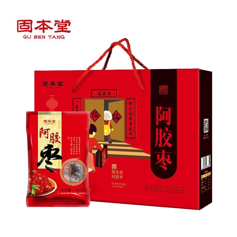 Gubentang erjiao datas 800g puro shandong artesanal ouro jujube presente conjunto hurbolism 365 dias cfda