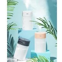 Humidificateur dair ultrasonique avec lampe coloree  diffuseur dhuile essentielle et darome  USB  pour maison et voiture  260ml