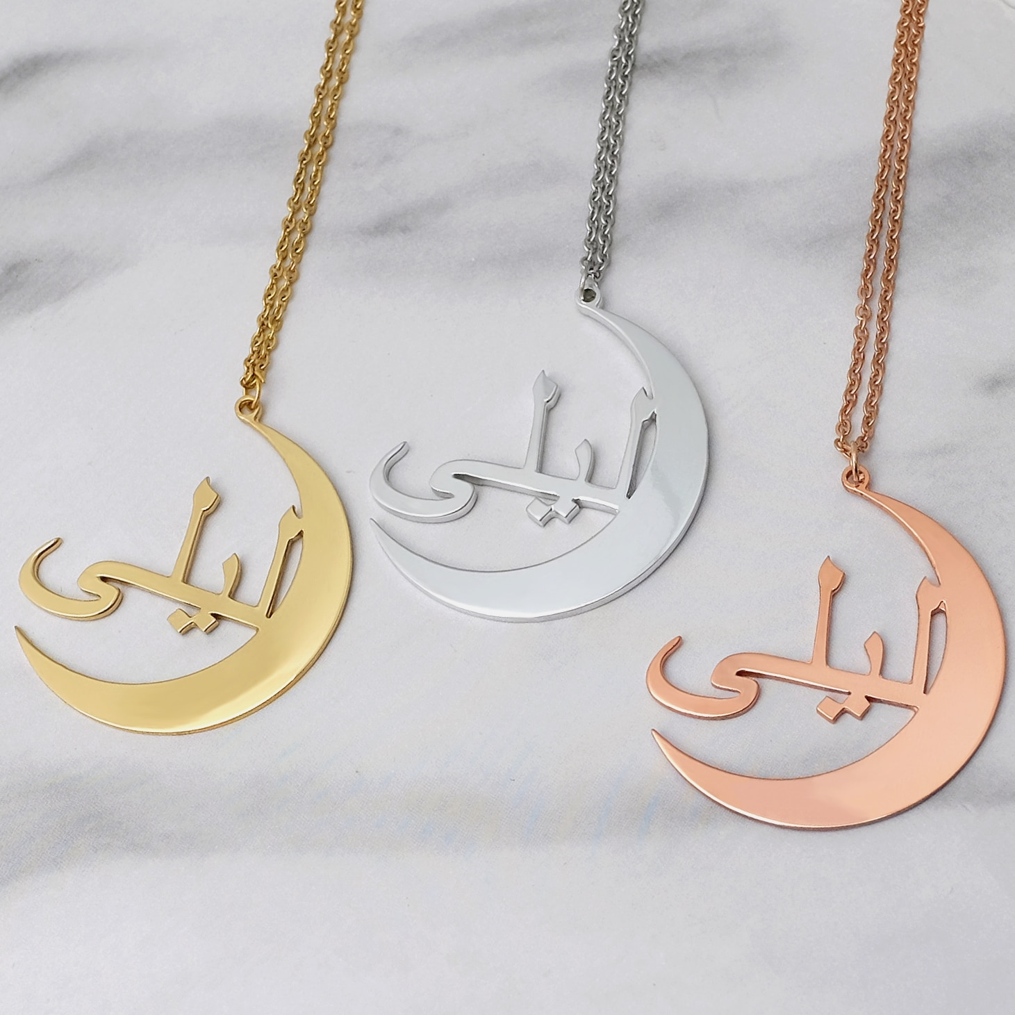 Customize Arabic Name Necklace, Arabic Necklace,Personalized Arabic Name Necklace,Islam Necklace,Arabic Jewelry Gift For Her fono arabic standard dictionary arabic turkish turkish arabic collective for arabic learners