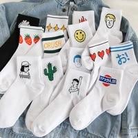5 pairs lot pack women socks white ins cotton fashion tide socks lovely happy funny japanese style short socks