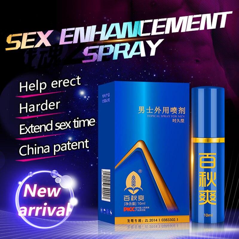 Baiqiushuang hombres se retrasan para ayudar al aerosol eréctil, para la impotencia eyaculación prematura hombres uso externo, más grueso más grande más duro