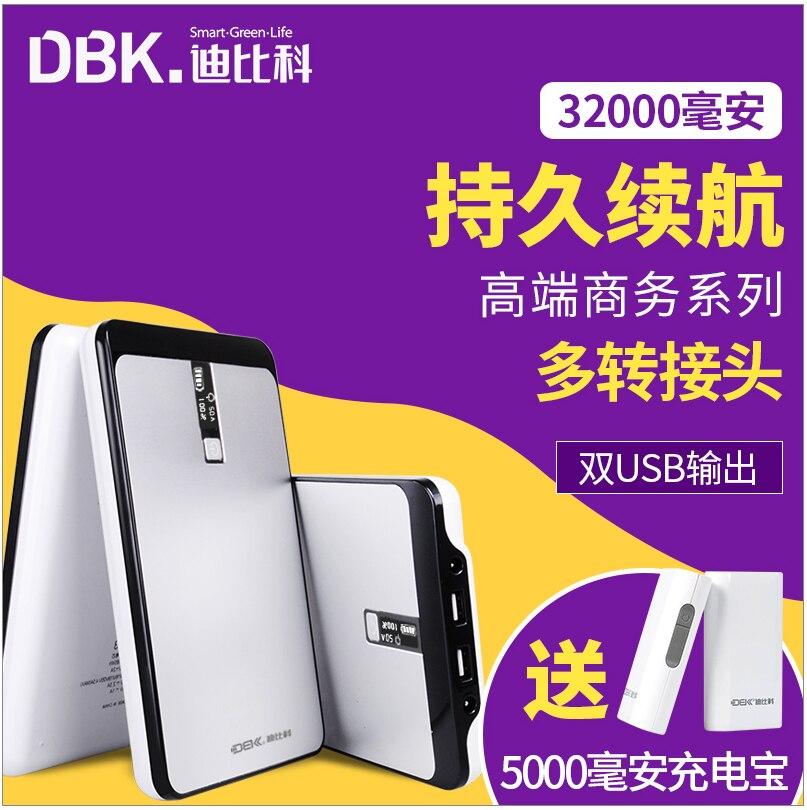 5 V, 9 V, 12 V, 16 V, 18,5 V, 19 V, 19,5 V, 20V 32000MAH LiPo li-polymer baterías USB recargables para portátiles/teléfonos móviles banco de energía de emergencia