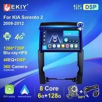 for kia sorento 2 2009 2012 android 10 0 car radio autoradio multimedia video player carplay auto blu ray ips screen no 2 din