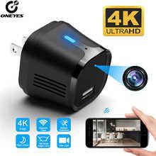 Wifi Camera Secret Phone Charger Mini Baby Camera Monitor Camcorder 4K 1080P IP camera micro camera Security Night Vision Motion