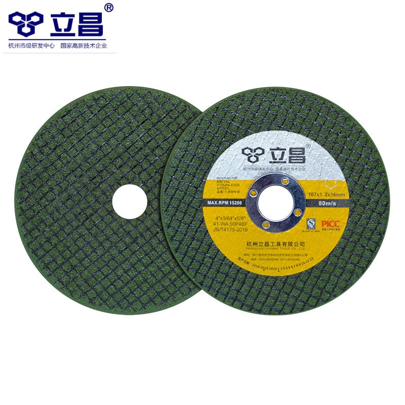 Шлифовальный круг LICHANG 1 5 шт., алмазный режущий диск для ремонта смолы, стол из нержавеющей стали, промышленные круглые аксессуары, мощность