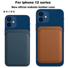 Оригинальный Роскошный чехол-накладка для iPhone 12 Pro Max 12 Pro Магнитный чехол-бумажник из искусственной кожи для iPhone 12 мини-чехол для телефона с ...