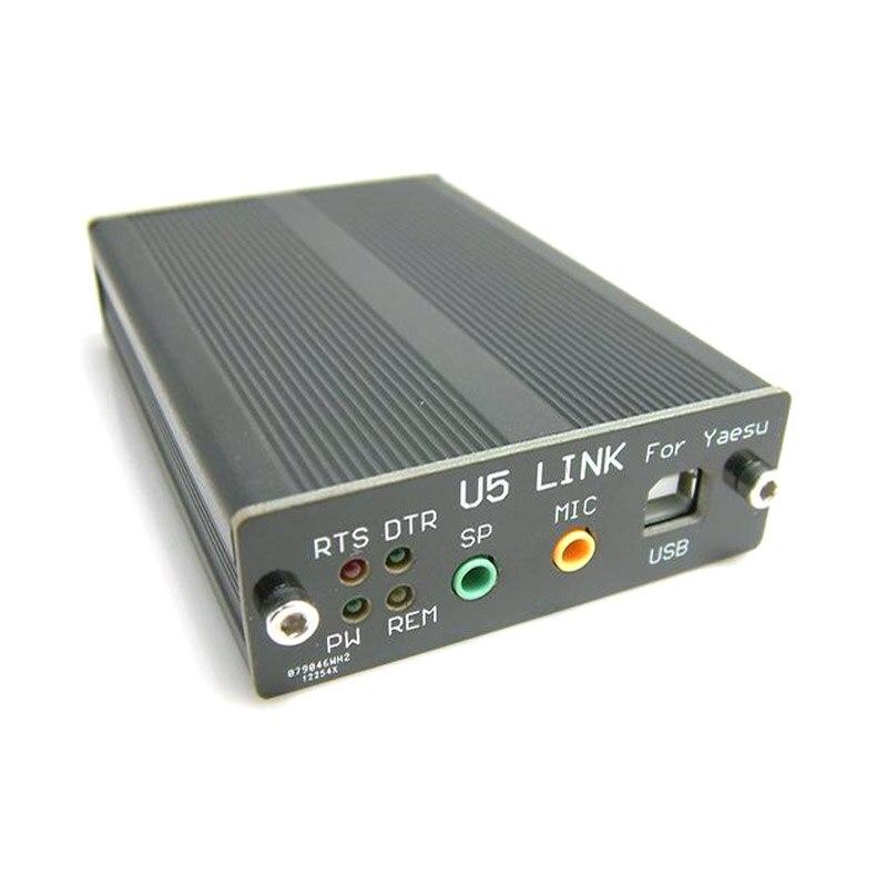 2019 النسخة U5 رابط راديو موصل YAESU FT-891/991/FT-817/FT-857D/FT-897D مخصصة راديو موصل مع 5 كابل