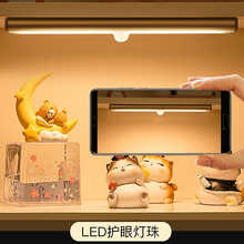 Креативная инфракрасная Индукционная лампа для кабинета, компактный ночник для спальни, коридора, крыльца, умного дома