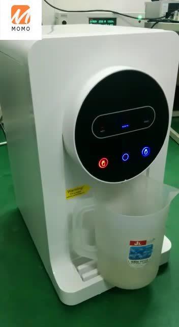 مكافحة سطح الشاشة التي تعمل باللمس موزع مياه الماء الساخن الباردة والصودا