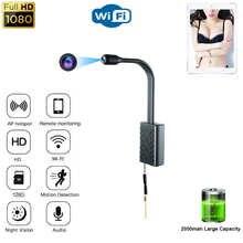 Гибкий HD 1080P Wifi мини Камера PIR датчик человеческого тела индукционные пробуждения 2000 мА/ч, Беспроводной IP Камеры Скрытого видеонаблюдения Ка...