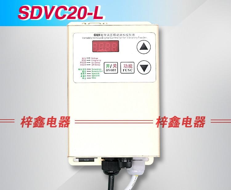 SDVC20-L Digital Pressure Regulation Vibration Feeding Controller Power 3800VA380C220V Universal