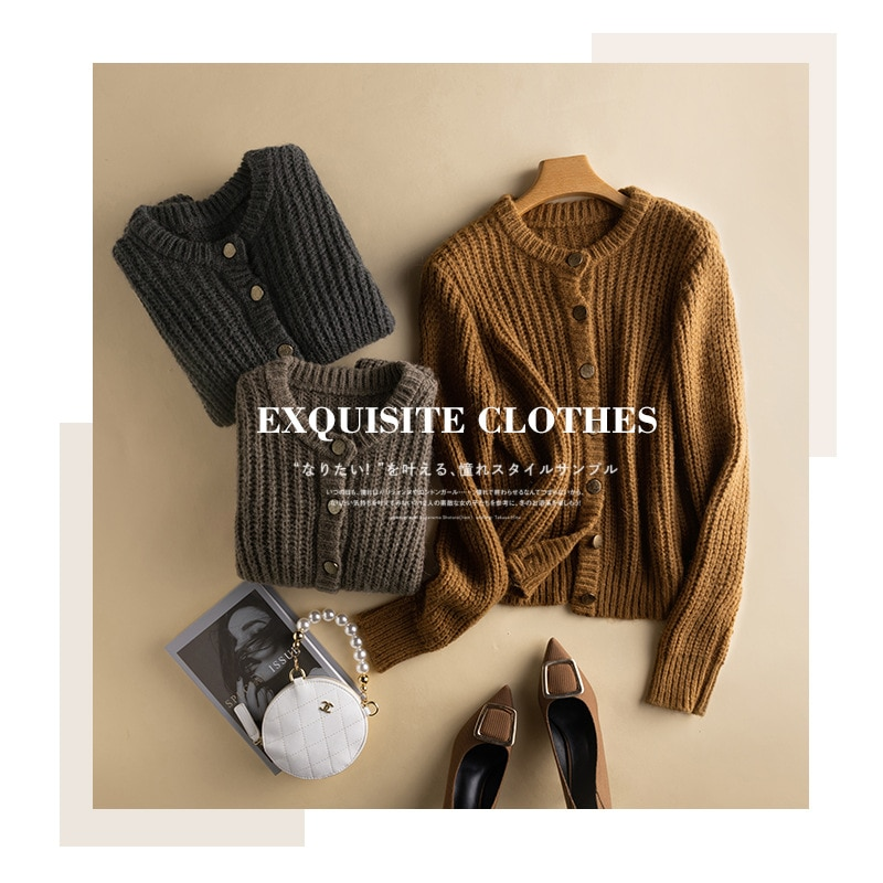 Shuchan Wool Knit Sweater Cardigan Autumn Winter New thick Single Breasted Dropshipping  Free Shipping Items Clothes for Women enlarge
