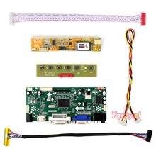 Yqwsyxl Contrôle Moniteur Kit pour LP150X08-A3 LP150X08-A5 HDMI + DVI + VGA LCD écran LED Carte Contrôleur Conducteur