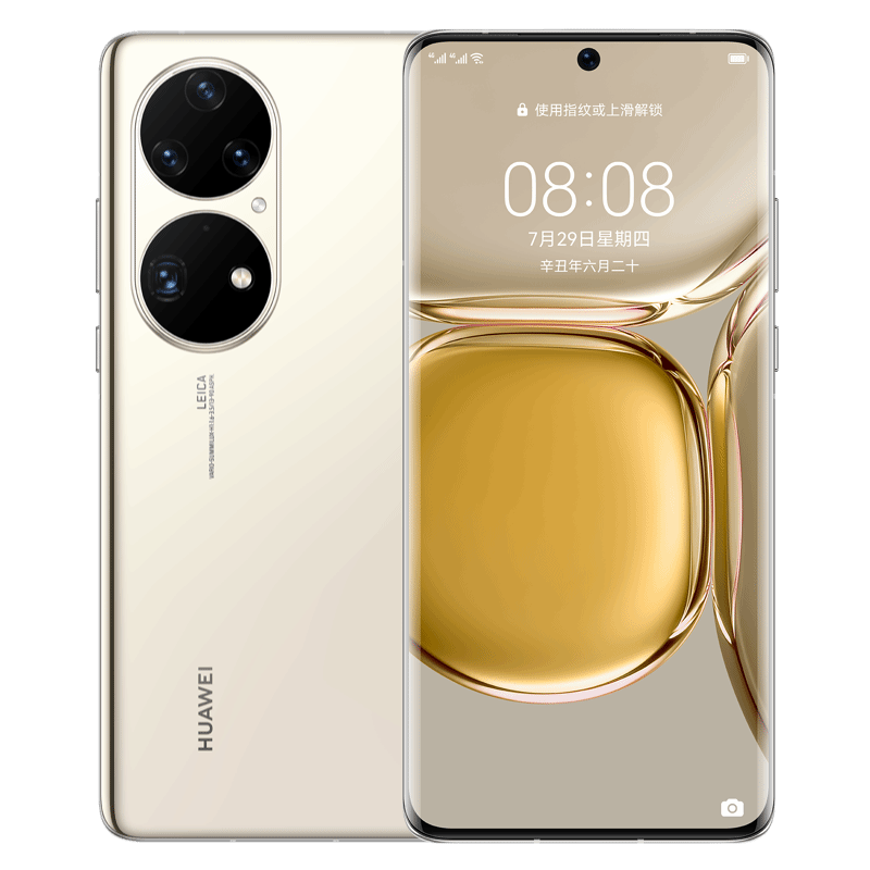 Chinese Version Huawei P50 Pro 4G Mobile Phone 6.6 Inches OLED Screen 8GB 256GB Smart Phone 64MP +13MP 4360mAh Kirin 9000 Chip enlarge