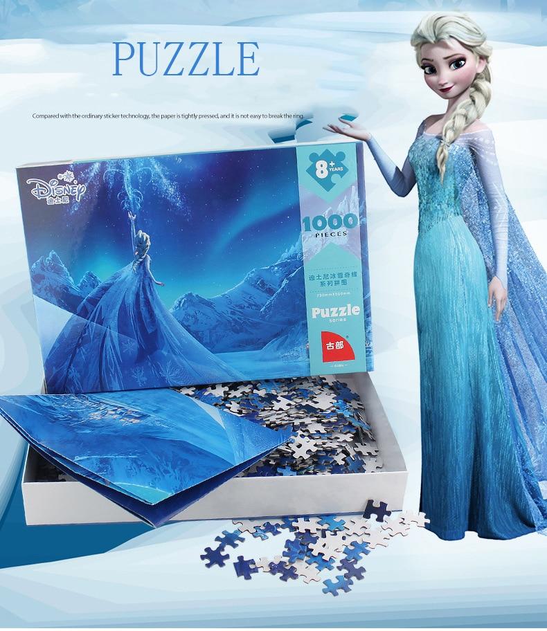 Rompecabezas de Frozen 2 de Disney, rompecabezas de papel de descompresión para adultos, rompecabezas de avión difícil de 1000 piezas