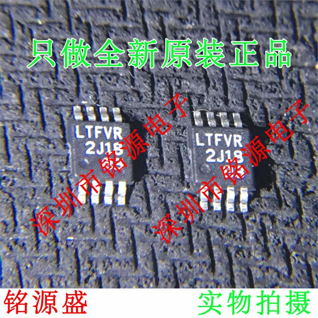 شحن مجاني LT5400ACMS8E-1 LT5400ACMS8E LT5400 LTFVR MSOP8 10 قطعة