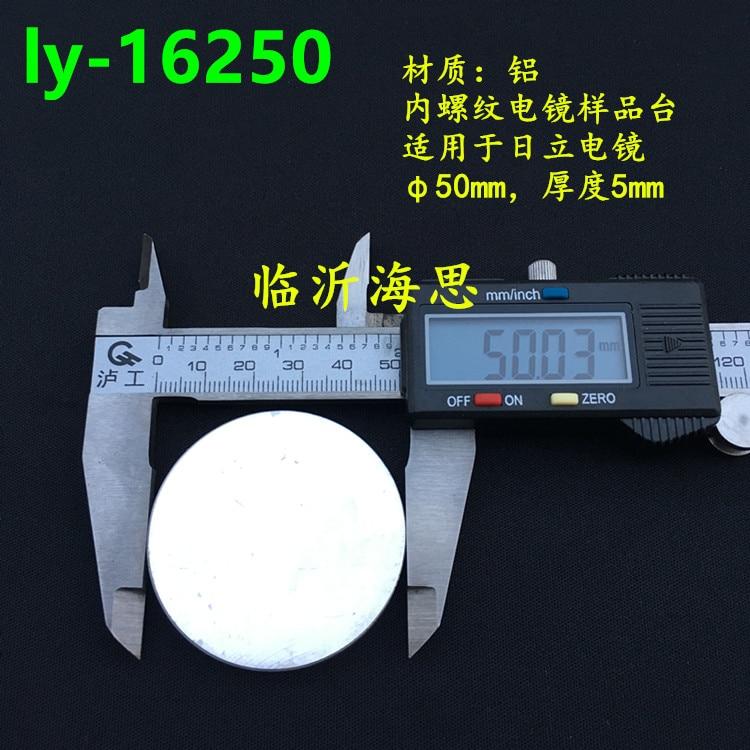 LY-16250 rosca interna microscopio de electrones muestra etapa SEM muestra etapa 50mm en diámetro