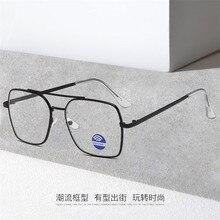 Carré ordinateur lunettes femmes rayons rayonnement Gamin montures de lunettes métal unisexe Anti lumière bleue lunettes hommes optique